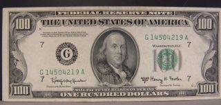 1950e U.  S.  $100 Chicago Frn Crisp Circulated U.  S. photo