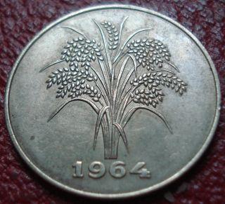 1964 Vietnam 10 Dong In Ef photo