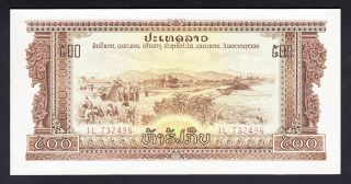 Lao 500 Kip 1975 Au - Unc P.  24,  Banknote,  Uncirculated photo