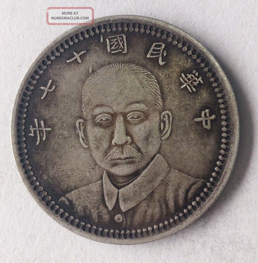 1928 Empire Of Silver China Sun Zhong Shan Gan Su Silver Coin China photo