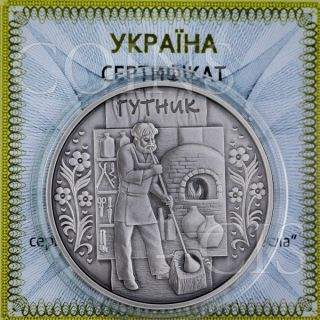 Ukraine 2012 10 Uah Glassblower Folk Crafts 1oz Sunc Silver Coin photo