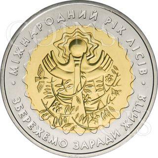 Ukraine 2011 5 Hryvnia ' S International Year Of Forests Sunc Coin photo