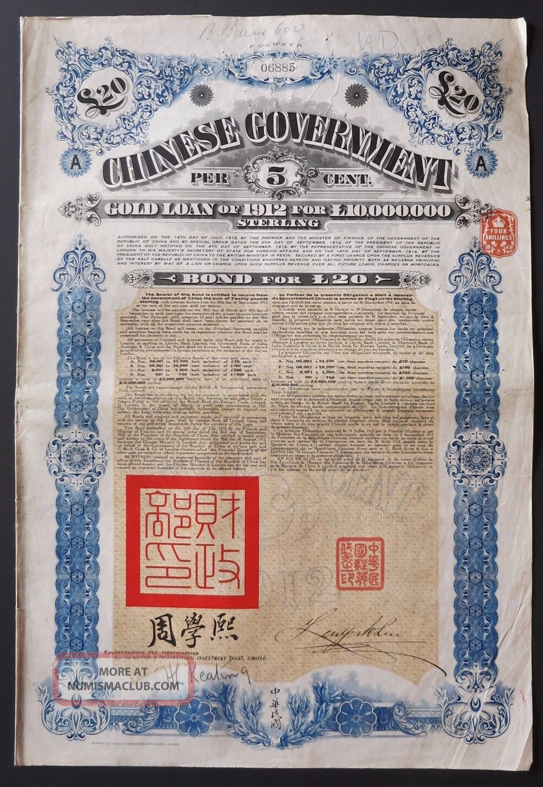 Old Chinese Government Loan Certificate 20 Pounds 1912 Crisp Loan Transportation photo