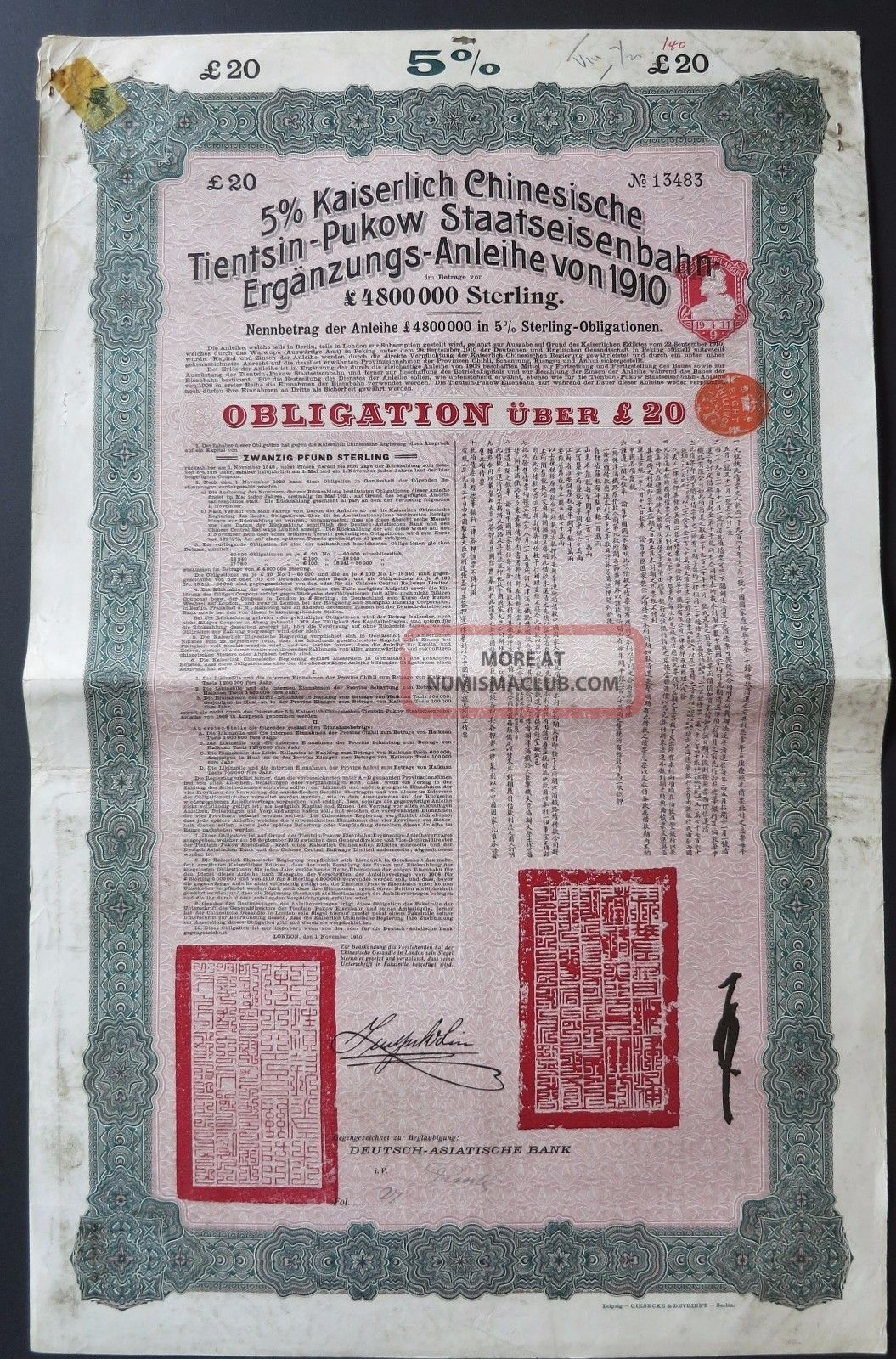 Imperial Chinese Government Loan Certificate 20 Pounds 1908 Tientsin - Pukow Rr Stocks & Bonds, Scripophily photo