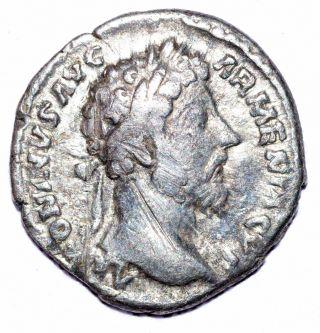 Authentic Marcus Aurelius - Roman Coin,  Ar Silver Denarius - Rv.  Mars - A554 photo