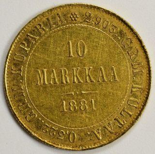 1881 Finland Under Russian Czar Alexander Iii Gold 10 Markaa photo