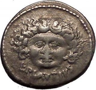 Roman Republic 47bc Medusa & Aurora With Sun Horses Ancient Silver Coin I57221 photo