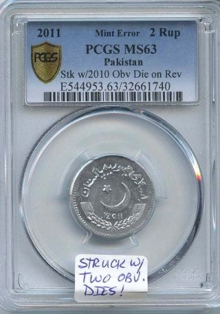 2011 Pak 2 R Struck W/two Obv.  Dies Pcgs photo