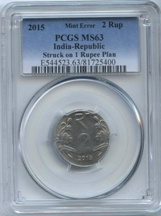 2015 India 2r Struck On 1r - Pcgs photo