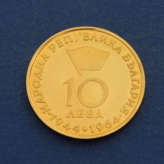 Bulgaria 1964 10 Leva Georgi Dimitrov Gold Coin Km 71 - Pk5 photo