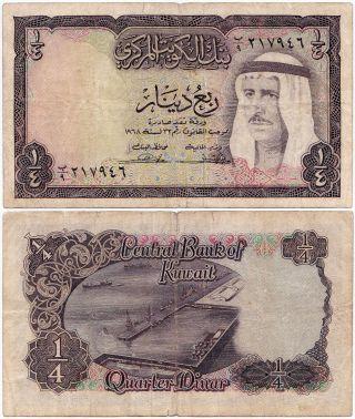 Kuwait,  1/4 Dinar 1968,  Pick 6a,  Vg/f photo