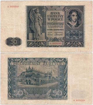 Poland,  50 Zlotych 1941,  Pick 102,  Vg photo