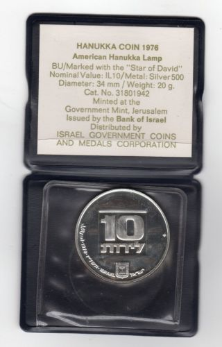 1978 Il10 Hanukka Coin Lamp Star Of David Silver Coin 34mm 20g Unc photo