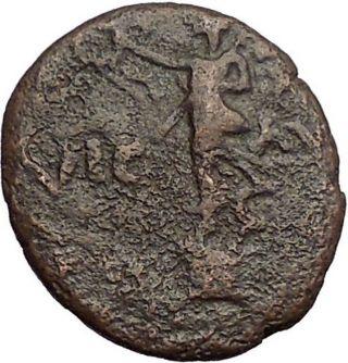 Augustus Victory Over Brutus Cassius Assasins Of Julius Caesar Roman Coin I57427 photo