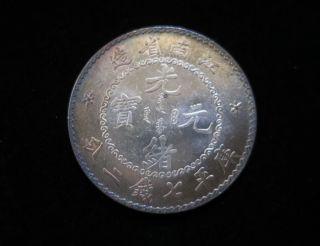 1897 China Old Kiangnan(hsuan Tung Yuan Pao) Silver Dollar Dragon Coin 26.  91g photo