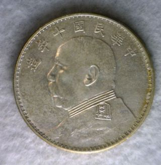 China Silver Dollar 1920 Xf/au Coin (stock 0013) photo
