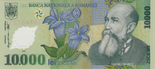 National Bank Romania 10000 Lei 2000 Gem Unc photo