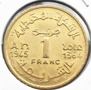 1364 - 1945 Morocco 1 Franc Y 41 Star Type Mohammed V Gem Bu Msb 163 photo