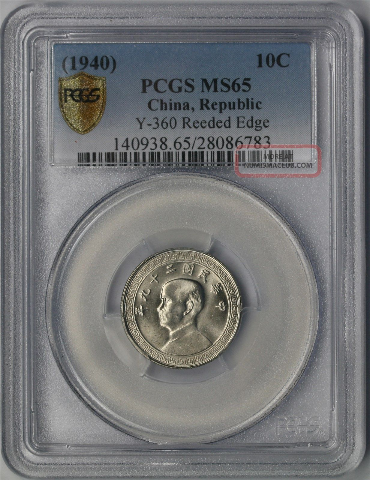 (1940) China,  Republic Y - 360 Reeded Edge 10c Ms 65 Pcgs Secure China photo