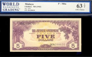 Riotis 4354: Very Rare Malaya Gem Unc $5 (1942),  P - M6a With Serial No: Ma288630 photo