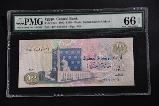 Egypt 1992,  Pick 53b Pmg66 Epq 3494534 Grade photo