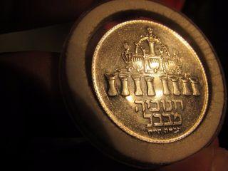 Scarce 44.  860 Mintage: 1973 Israel 5 Lirot 20gr Silver Crown: