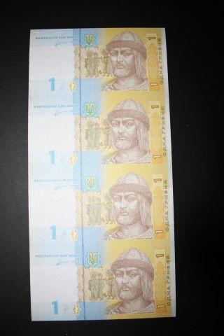 2011 Ukrainian National Bank 1 Hryvnia Bank Note Ukraine Uncut Sheet Of 4 Cu photo