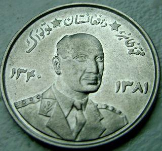 Afghanistan.  5 Afghanis,  1961 - King Mohammed Sahir Shah photo