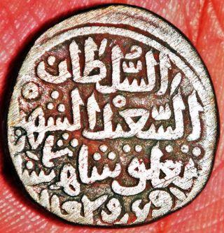 India - Delhi Sultan - Muhammad Tughluq - 1 Tanka - Ah 727 - 742 - Rare Coin Bp53 photo