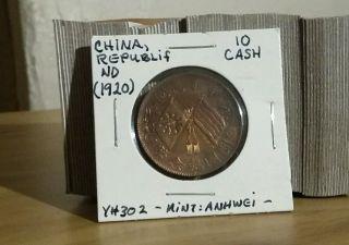 China Republic 10 Cash 1920 Unc Coin Y 302 Anhwei Look & Bid Buy Now photo