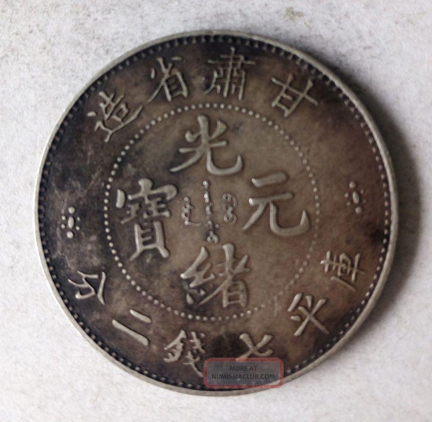 1908 China Kirin Silver Dollar Guang Xu Gan Su Dragon Coin 139 China photo