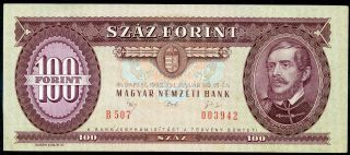Hungary 100 Forint 15/1/1992 P - 174a Ef Circulated Banknote photo