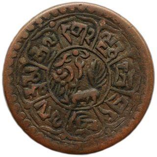 Tibet Dalai Lama Rare Copper Coin 1 Sho 1928 (be 16 - 2) Km Y 21.  2 photo