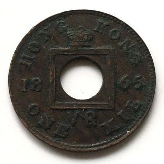 1865 Hong Kong 1 Mil Fp161 photo