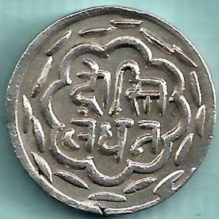Mewar State - Chitrakoot Udaipur - Dosti Landhan - One Rupee - Rarest Silver Coi photo