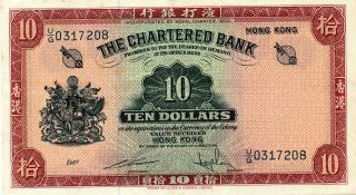 The Chartered Bank Hong Kong $10 Nd Ef photo