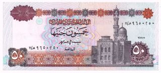 1993 - 99 Egypt 50 Pounds Note - P60 photo