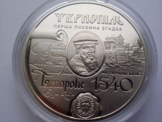 Ukraine,  5 Hryven,  475 Years Of The First Written Mention Of Ternopol,  Nikel photo