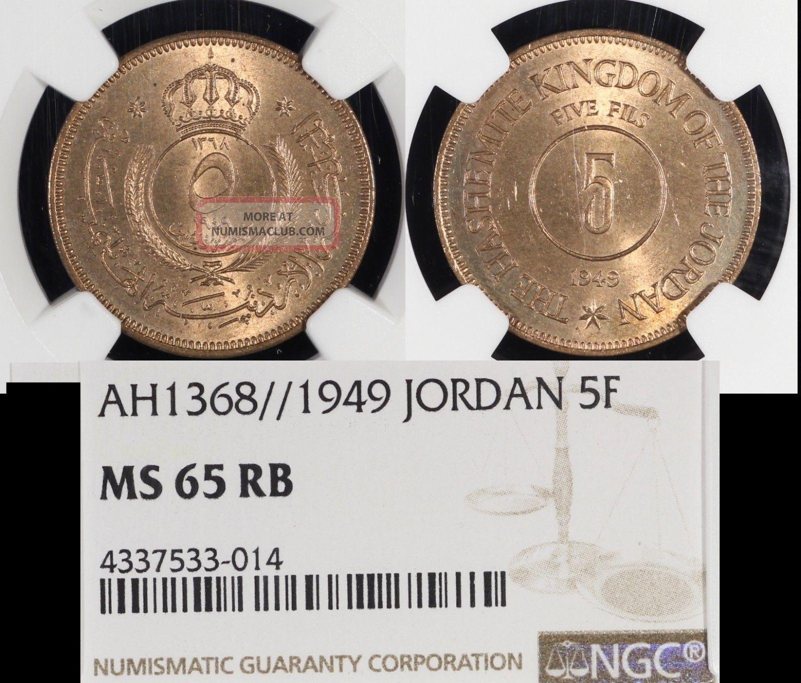date de sortie 8ec1d 542b7 Jordan 5 Fils, 1949, Ah1368, Ngc Certified Ms 65 Rb, Rare This
