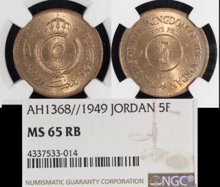 Jordan 5 Fils,  1949,  Ah1368,  Ngc Certified Ms 65 Rb,  Rare This photo