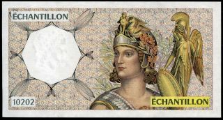 Bdf Échantillon ΑΤΗΙΝΑ 10202 Unc 92x173mm Test Note With Watermark photo