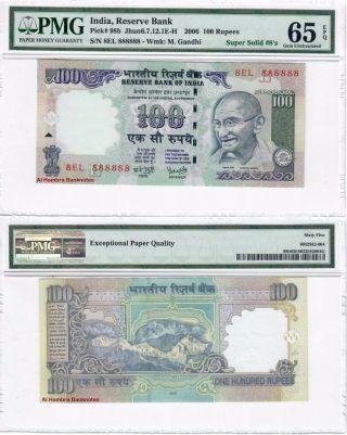 India 100 Rupees 2006 P98b (unc) Pmg 65 Epq photo