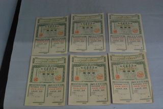 Sheet Of 6 Japan Greater East Asia War Patriotism Bond 10yen photo