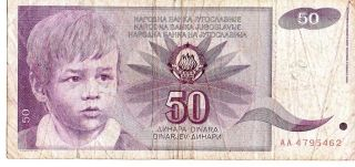 Yugoslavia 1990 50 Dinara Currency photo