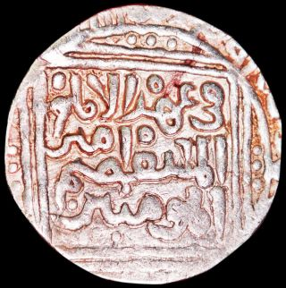 Delhi Sultan - Nasir Mahmud - Hadrat Dehli - 1 Tanka - Ah 644 - 664 - Silver Ap99 photo