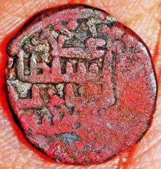 India Persia - Ghaznavid Empire - Daula Masud - 1099 - 1115 Ad - Billon Jital Gzz54 photo