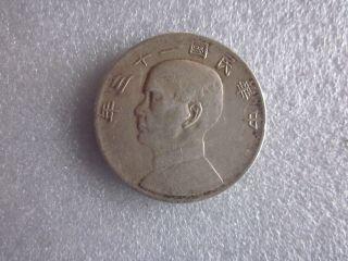 China Sun Yat - Sen 1934 Silver Coin Dollar photo