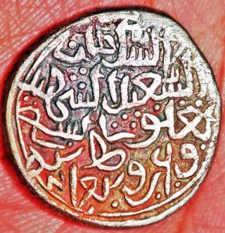 India - Delhi Sultan - Muhammad Tughluq - 1 Tanka - Ah 727 - 742 - Rare Coin Ap82 photo