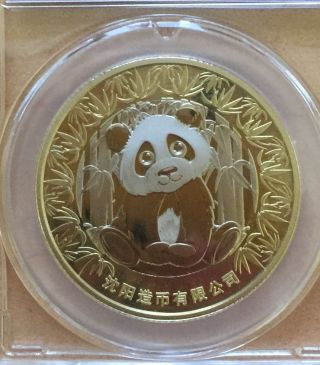 Shenyang 2017 China Coin Expo Panda Lunar Rooster Coin Medal Mintage 1000 photo