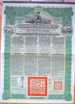 B9004,  1913 China 5 Reorganisation Gold Loan Bond,  £20 Green (189.  4 Ruble) photo